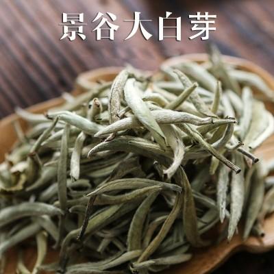 云南普洱景谷 2020年春茶大白 特级 大白毫500克 大芽 单芽