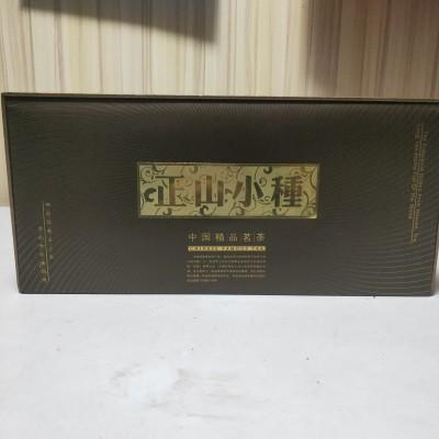 高端礼盒装正山小种一套500克