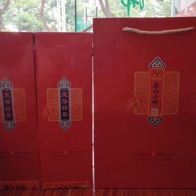 买一送一武夷红茶正山小种礼盒装一套60小包