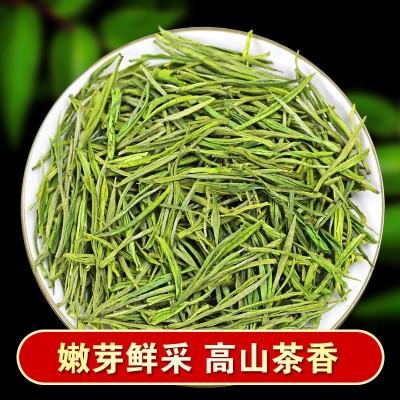 【明前安吉汇春茗白茶】品质新茶明前头采250克贵一点会更好