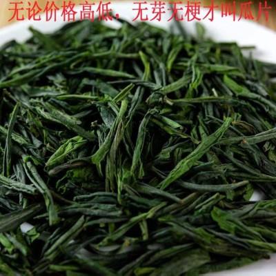 安徽六安瓜片2019新茶特级春季绿茶家庭装500g袋装雨前内山茶叶