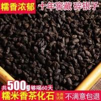 云南普洱 糯香茶化石 老茶头碎银子熟茶500克散茶 糯米香茶叶