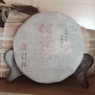易武生普名山名茶铜清河大树春精选纯料珍藏版200克饼快递包邮
