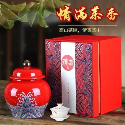 春节茶礼 陶瓷罐礼盒装浓香型铁观音茶叶 铁观音散装茶500克 送礼佳茗