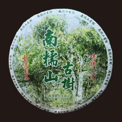 2017年南糯山古树茶 购6送1一口纯料357g/饼一提7饼好料看得到