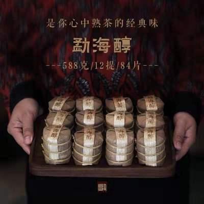 整筐84片.勐海味玲珑竹筐小饼熟茶【配料】云南大叶晒青毛茶