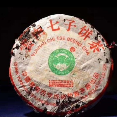 2002年大益何氏大叶青班章大白菜!一饼357克
