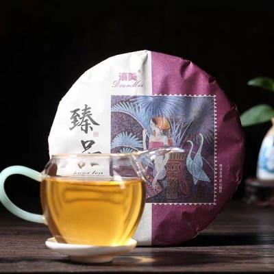 云南普洱2018春茶臻品古树茶七子饼 茶叶普洱茶生茶7片整提2499g