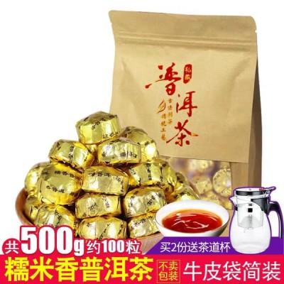 云南普洱 糯米香普洱小沱茶500克礼袋装 糯香熟茶叶 糯米香普洱茶叶