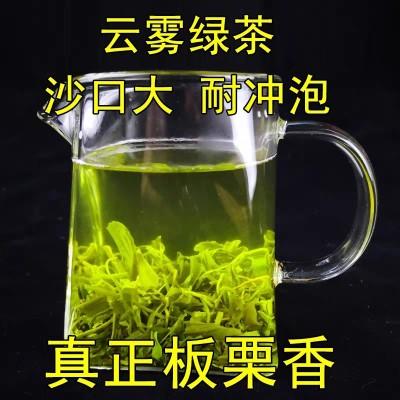 高山绿茶云雾新茶日照绿茶特级绿茶散装一级浓香豆香型袋装500克自产自销