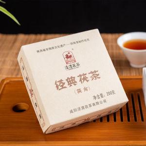 泾渭茯茶陕西西安特产茯茶泾阳金花茯砖茶黑茶伏茶叶经典茯方200g