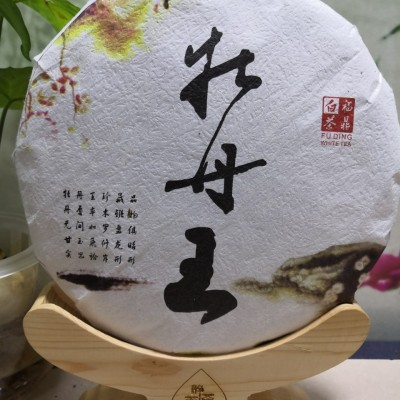 2016年高山牡丹王1饼