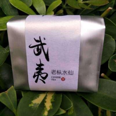 武夷岩茶之老枞水仙【1盒250克】