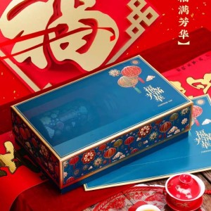 礼品送长辈武夷红茶正山小种红茶高档茶叶礼盒装300g