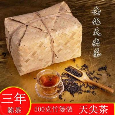 湖南安化黑茶 正宗天尖茶散茶 500克篾篓装一级原料天尖茶叶