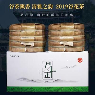 云南普洱2019易武普洱古树生茶饼2提10片礼盒装茶叶七子饼茶2kg