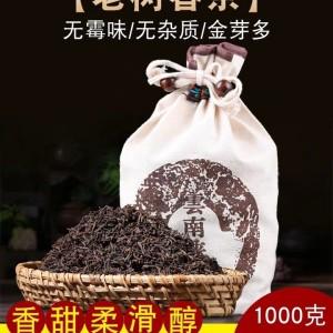 1000克,2002年勐海干仓特级宫延金芽熟茶袋装