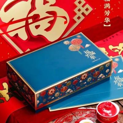 过年礼品春节年货送长辈武夷红茶正山小种红茶高档茶叶礼盒装300g