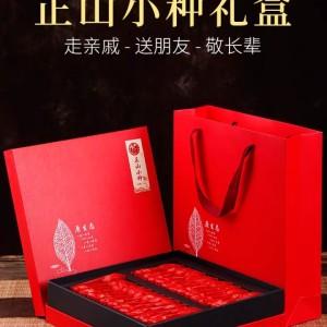 2020年送礼 正山小种礼盒装250g浓香型 特级小包武夷山红茶茶叶