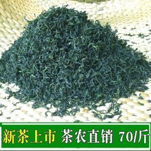 绿茶2019新绿茶山东一级日照绿高山云雾浓香散装袋装500g自产自销