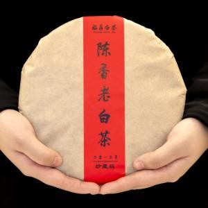 2012年老白茶。福鼎白茶老白茶贡眉