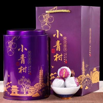 正宗新会小青柑普洱茶叶 8年陈宫廷普洱熟茶柑普茶礼盒罐装500g