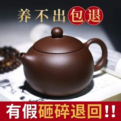 宜兴紫砂壶套装名家纯全手工正宗紫泥泡茶壶茶具家用球孔西施壶