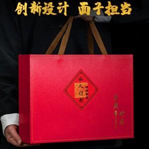 小罐装 新茶红茶 武夷山正山小种茶叶高档礼盒装