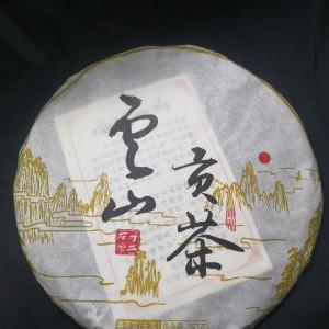 云南普洱茶,一提7片/357g一片 购7片送同款一片 冲销量亏本出售