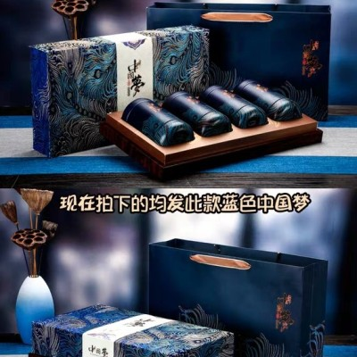 过节送礼 桐木关金骏眉红茶礼盒装茶叶 春节年货送人高档礼盒包装
