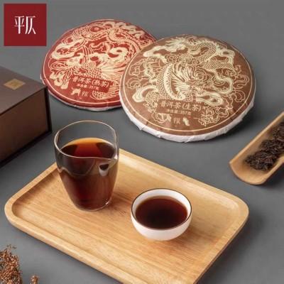 龙凤呈祥-普洱茶礼生普熟普357g*2饼礼盒装年货送礼茶叶