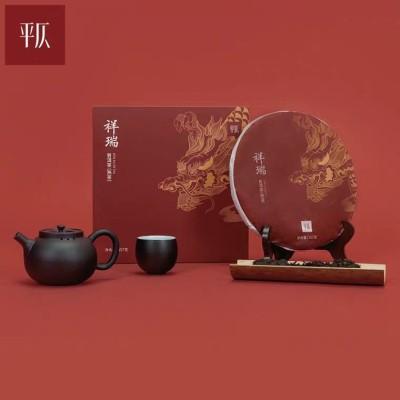 普洱茶熟茶饼特级茶叶云南勐海七子饼老茶头年货礼盒装357g