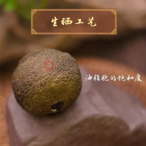 小青柑.柑红茶/新会特产柑红茶