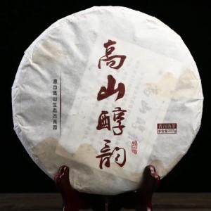 2016年 高山醇韵 勐海味 云南七子饼普洱熟茶 357克 茶叶
