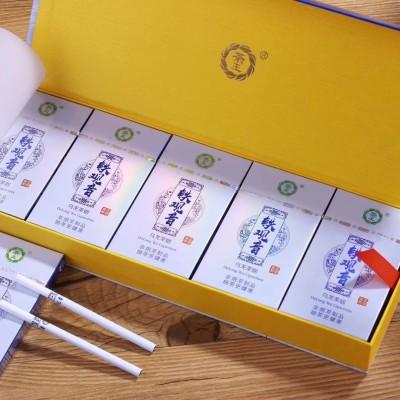 正品茶王铁观音一条10包细支茶烟点燃型替烟品