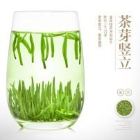 绿茶2020新茶 贵州明前春茶毛尖高山云雾日照茶特级散装茶叶258g