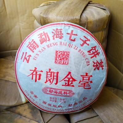布朗金毫醇香普洱茶勐海金芽普洱熟茶云南勐海七子饼茶勐海纯料1饼357克