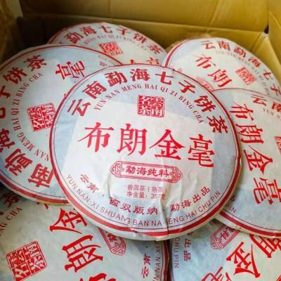 金芽普洱熟茶布朗金毫云南勐海七子饼茶布朗古树金芽熟普勐海味1饼357克
