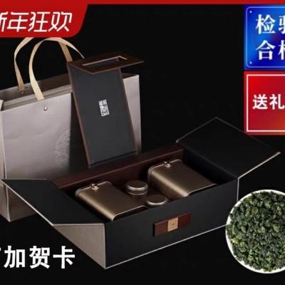 2019新茶叶安溪铁观音清香型礼盒装送礼领导长辈乌龙茶伴手礼250g