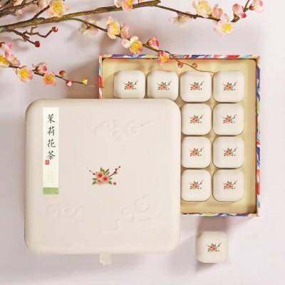 茉莉花茶茶叶礼盒装特级高档正宗浓香型2020新茶16小罐装200g