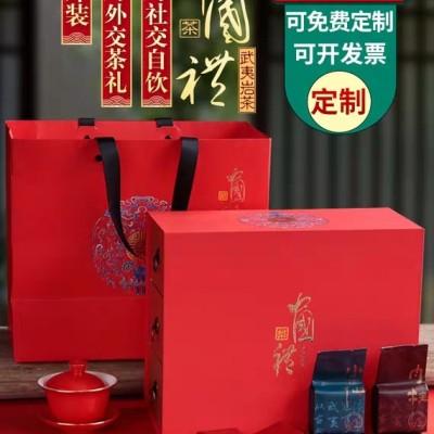 年货大红袍茶叶礼盒装高档特级武夷山岩茶过年春节送礼长辈礼品茶