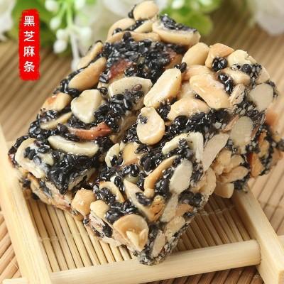 黑芝麻花生酥糖零食年货独立包装传统手工小食休闲茶点500克