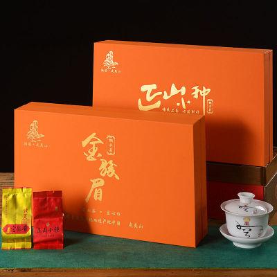 武夷山红茶正山小种金骏眉新茶散装浓香型茶叶礼盒组合装