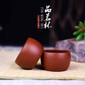 紫砂小茶杯圆棋品茗杯原矿宜兴大红袍小口杯主人杯 (两只)50毫升