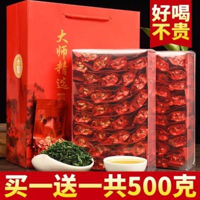 买一送一 铁观音茶叶浓香型 2020新茶安溪乌龙茶礼盒装共500g