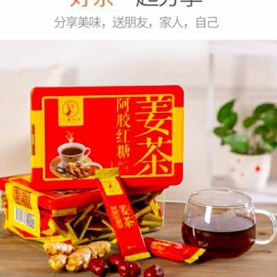 阿胶红糖姜茶百年老字号元盛和堂调理大姨妈体寒气血速溶1盒360克