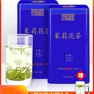 飘雪茉莉花茶2020新茶浓香型罐装特级四川炒花毛尖茶叶250g