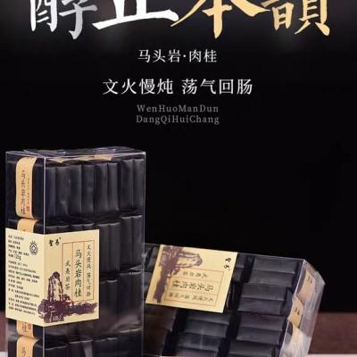 大红袍茶叶 马头岩肉桂正岩茶 武夷岩茶特级盒泡袋礼盒装250g