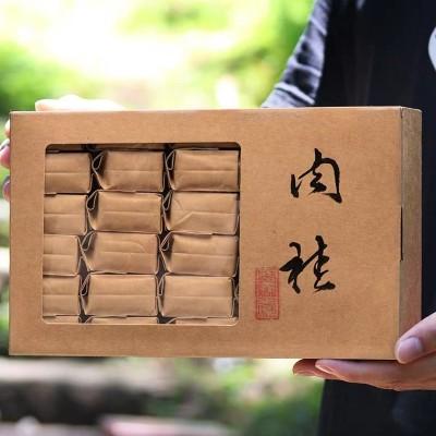 武夷山岩茶特级肉桂茶毛笔字手写牛皮纸泡袋自喝装大红袍茶叶500g