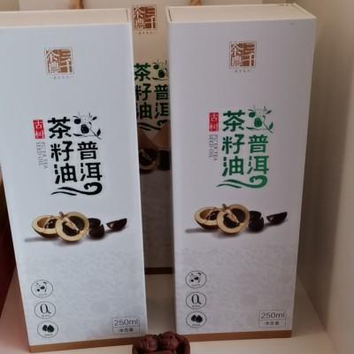 普洱茶籽油